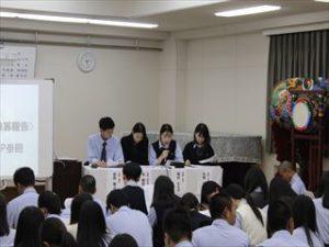 前期学生総会が行われました