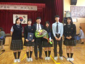 第11回 国際 尹東柱 詩朗読大会で受賞をしました。