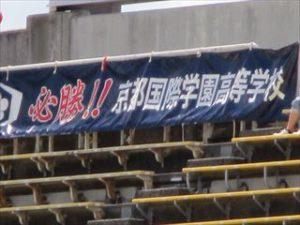 7月21日(土)野球試合報告