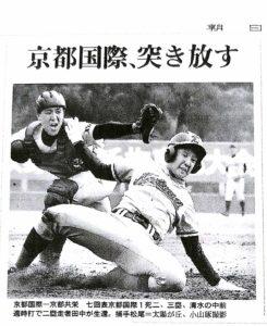 7月17日野球試合の報告です