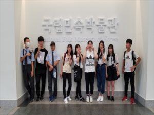 中3 韓国修学旅行