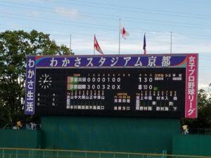 7月26日野球部 準決勝報告