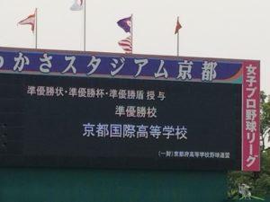 7月28日野球試合報告