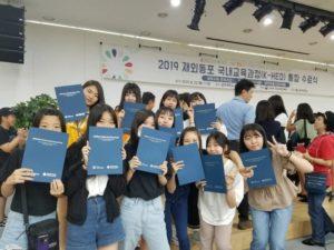公州大学校 語学研修報告4