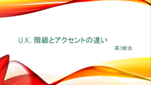 <総合班>総合学習発表