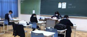 《進学コース》大晦日センター過去問試験