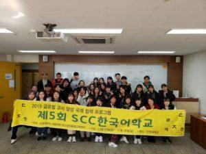 韓国新羅大学 語学研修報告