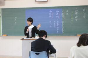 《日本語科》研究授業が行われました