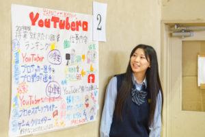 《高校3年総合コース》総合学習発表を行いました