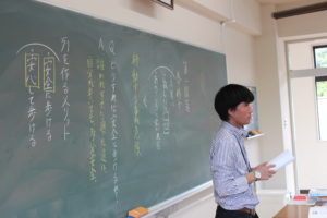《日本語科》研究授業を行いました