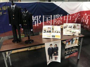 《入試広報》私立中学・高校展に参加しました