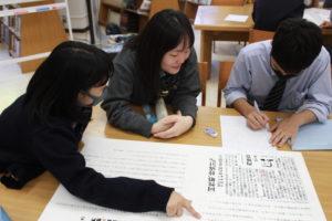《進学コース》総合学習・探究活動を実施しました