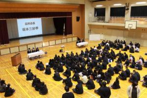 《全校生》生徒会総会と選挙が実施されました