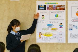 《高校2年総合コース》総合学習の発表を行いました