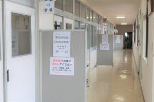 【入試広報】2/10 高校入学者選抜試験の実施にあたって