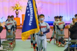 《硬式野球部》第93回選抜高等学校野球大会壮行会を挙行しました