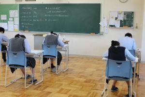 《全校生》1学期中間考査が始まりました