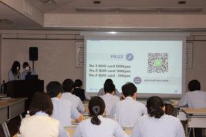 《進学コース》英語Presentationが行われました