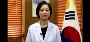 韓国の副総理兼教育部長官から野球部への応援メッセージが届いています。