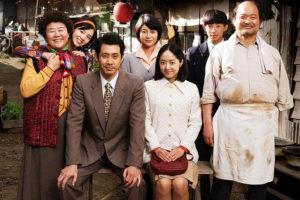 영화 '야키니쿠 드래곤' 을 보러 갔습니다.