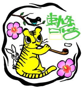히가시구조 마당에 참여했습니다.