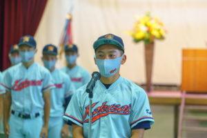 《경식야구부》제103회 전국고등학교 야구선수권대회 장행회 실시